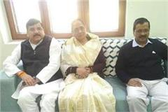 your party president krishna patel meets delhi cm kejriwal
