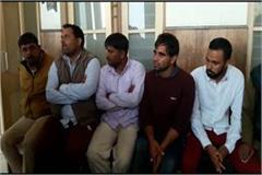 five cheater arrested during cm flying