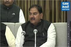 abhay chautala live after assembly session