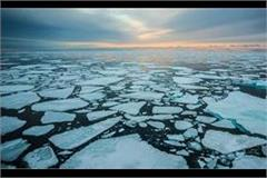 arctic sea ice decline slows down temporarily nasa
