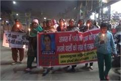 candle march for peace of sanjli soul