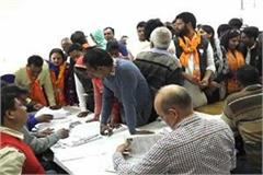 all the candidates of yamuna nagar filled nomination bjp claimed we will win