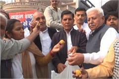 congress mla jagbir malik commented on bjp