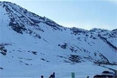 rohtang pass is crossing so first read this special news