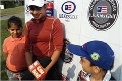 us kids golf starts from manesar five star hotel