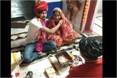 decree for boycott by villagers on couple love marriage
