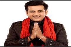 bhojpuri films superstar ravi kishan hopes to get ticket from bjp