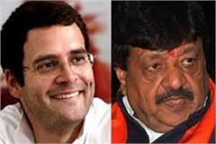 kailash s reversa rafael case rahul s remarkable remark rahul