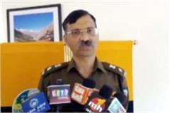 solan police create special strategy for christmas and new year