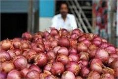 onion prices have led to another farmer s life