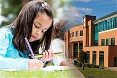 ban on admission of under three children in schools