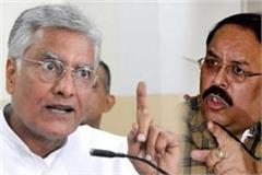 jakhar raised finger on modi then malik said before his first defeat