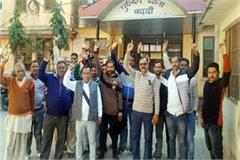himalaya pickup union sloganeering outside police station