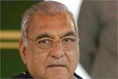 ed attached hooda s assets worth more than 30 crores in plot allocation case