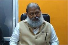anil vij said kejriwal is a speaking machine