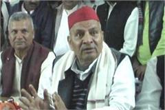 naresh uttam said bjp is trying to spoil