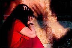minor girl victim of rape 11 times