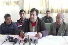 doctor union rasied demand government will announce soon pg policy