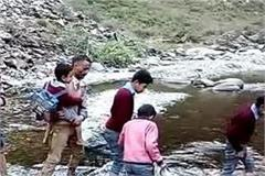 child who is reaching school