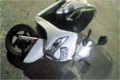 unknown vehicle hit the scooty rider refer in pgi