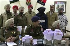 robbery accused arrested in punjab