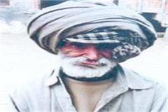 missing old elderly head dead body found