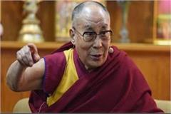 if you learn about religion will be peace in the world dalai lama