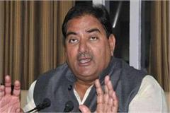 abhay chautala reaction on manish grovers statement