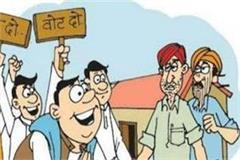 termination of election campaign ends strict security arrangements