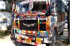 police caught the truck with consignment of liquor 2 arrested
