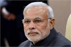 pm modi to attend indian science conference in lpu