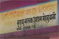 ashram management the sick innocently sent home instead of the hospital