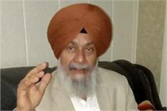 weapon cash car amritsar