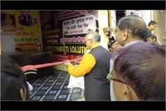 yogi s minister busy in inaugurating puncture shop