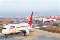 domestic airports will be established in ambala