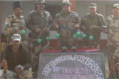 23 crores heroin recovered on international border