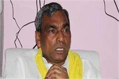 now bjp has begun to divide god rajbhar