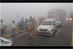 four cars collide in noida due to fog 16 wounded