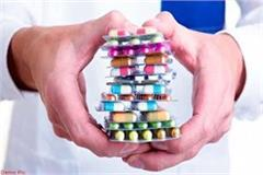 notice to 9 industries about samle fail of medicines