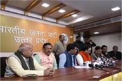 after the review meeting mahendra nath pandey s press conference
