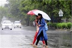 rain temperature cold kapurthala