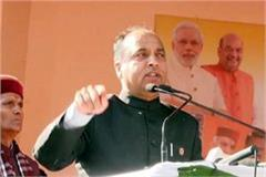 cm jairam said congress used the helicopiter for court works