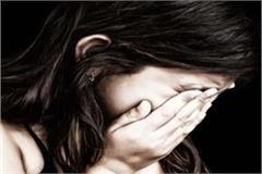 grandfather raped from minor granddaughter