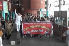 haryana roadways employee in mood of agitation again