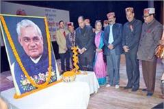 rohtang tunnel will be named on the name of bharat ratna atal ji