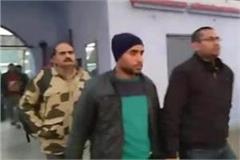 jeetu sent to judicial custody 14 days after long questioning