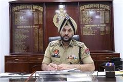 jalandhar police snatching case solved