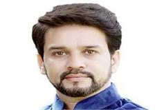 una congress riot accused anurag