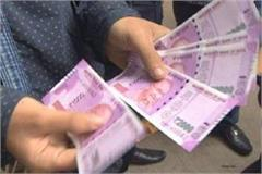 power corporation je arrested for taking bribe