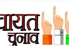 panchayat elections punjab tomorrow tough management of security